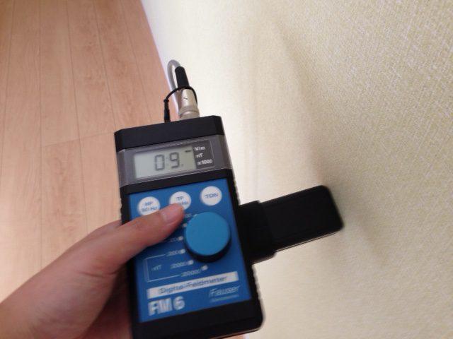 床、壁から発生する電磁波の抑制に成功