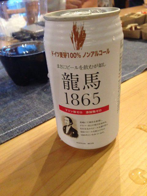 珍しいノンアルコール