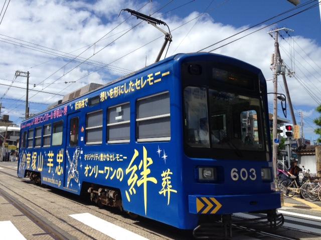 ちんちん電車@阪堺