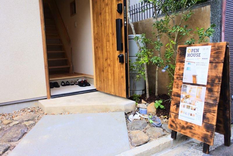 ゆいまーるCLUB 帝塚山はうす 内覧会