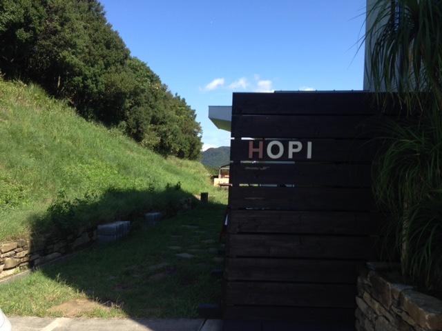 淡路島セミナールーム@HOPIビレッジ