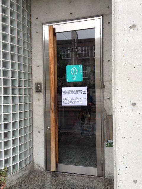 会場は一級測定士が在籍する山本博工務店さん。