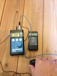 電磁波環境測定 床暖房の測定 問題なし