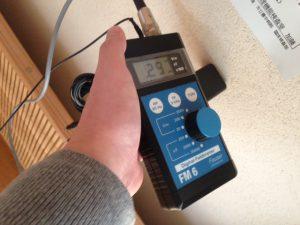 電磁波対策リノベ前に環境を電磁波想定調査