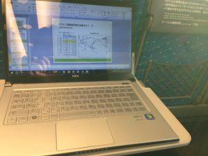 新幹線で資料作成&イメージング