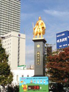 織田信長公のピカピカ像