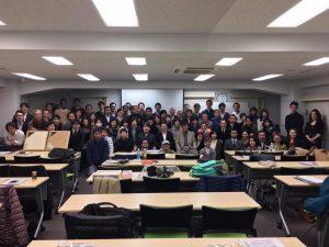 一般社団法人日本電磁波協会総会