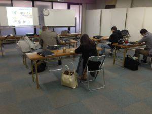 電磁波測定士1級資格取得講座@大阪