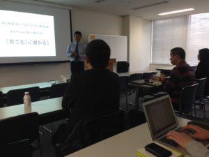 一般社団法人職人起業塾 オープンセミナー@大阪