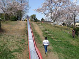 松尾台公園