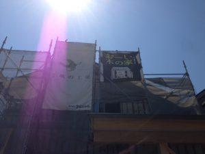 吉住工務店 風の工房 オールアース現場