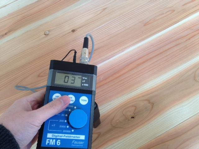 自然素材、高気密高断熱、省エネ、電磁波対策のやさしい家