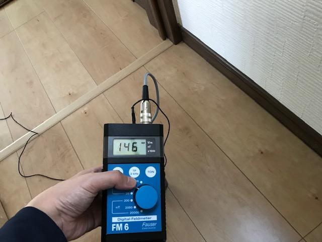 木造3階建て電磁波環境測定@デンツ